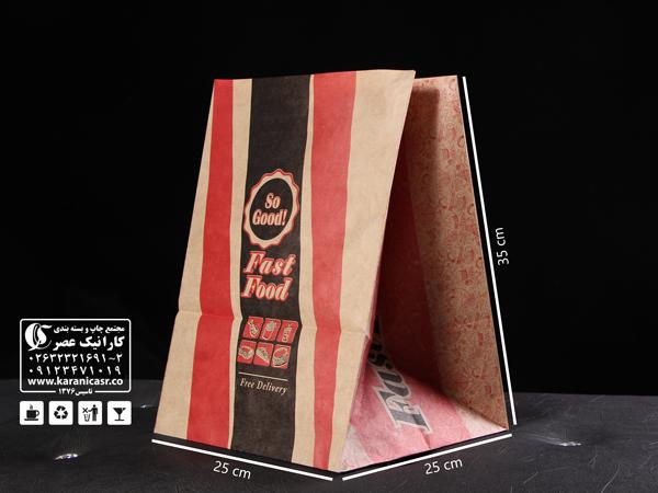 pizaa-bag